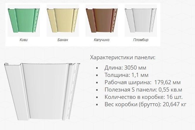 ВЕРТИКАЛЬНЫЙ ВИНИЛОВЫЙ САЙДИНГ ДЁКЕ S7
