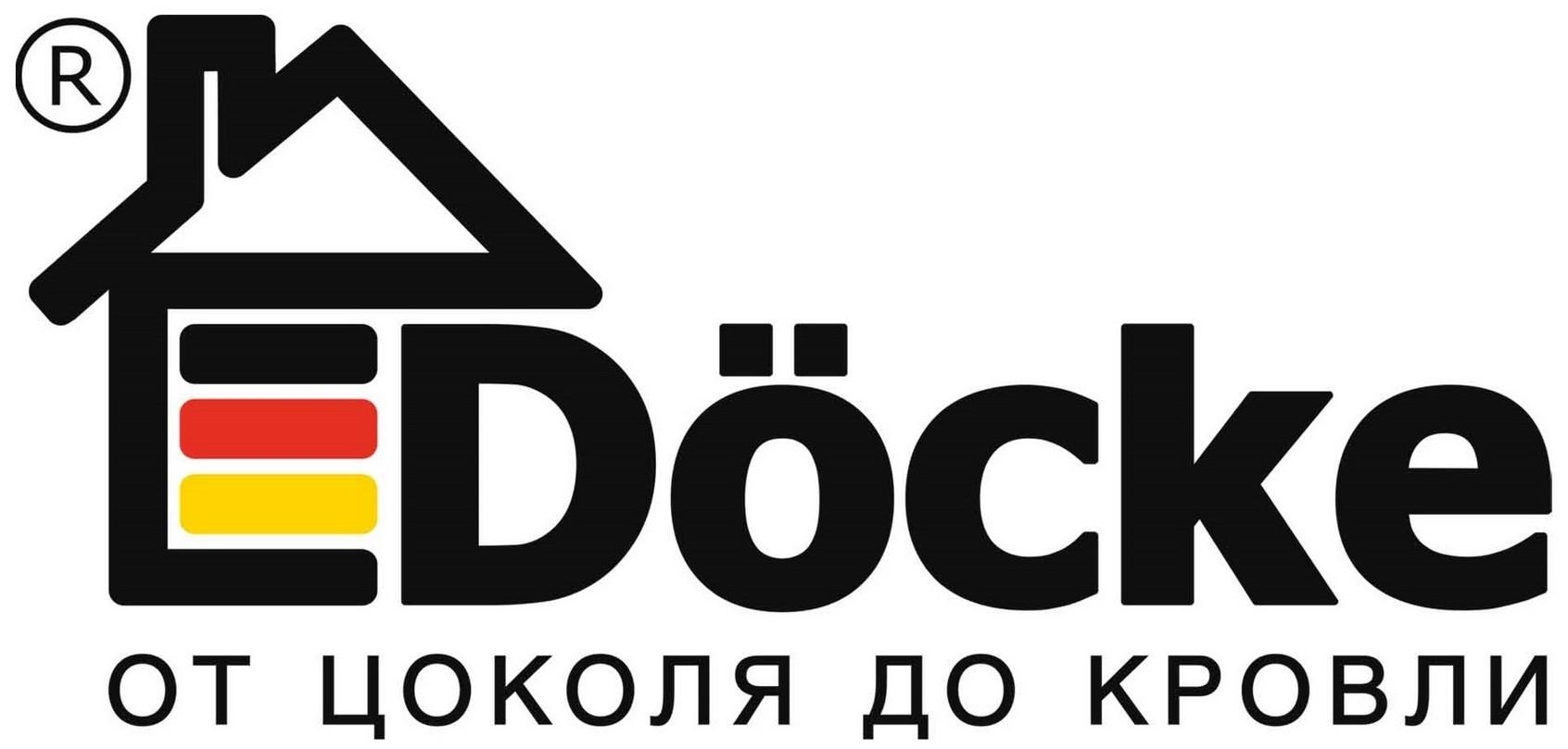 Гибкая черепица Docke