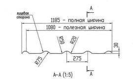 Профиль металлочерепицы Альтер 400-20